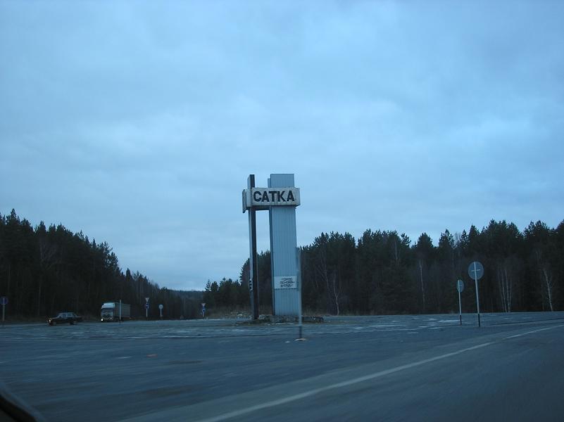 http://www.bgv72.narod.ru/img24/47.JPG